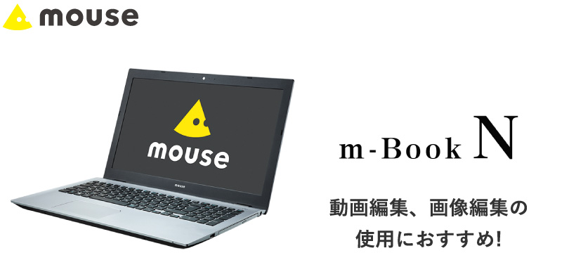 mouse m-Book N