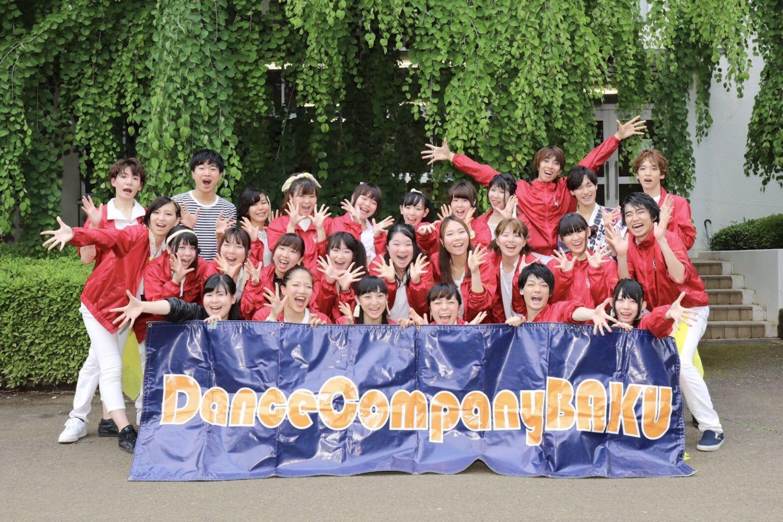 Dance Company BAKU