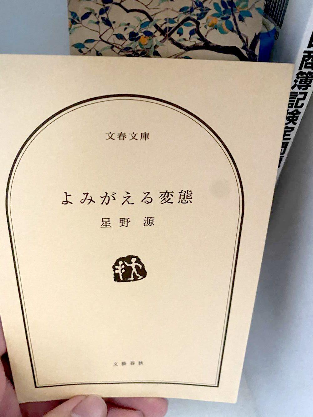 Dism 男 由来 髭 official